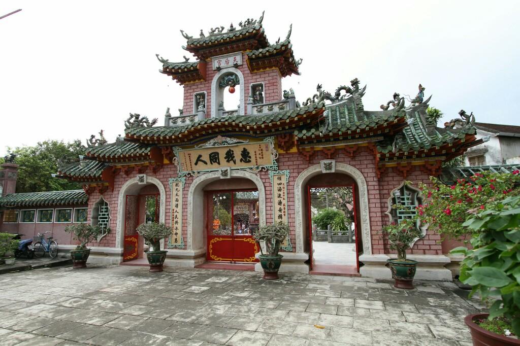 Tor Phuoc Kien Versammlungshalle